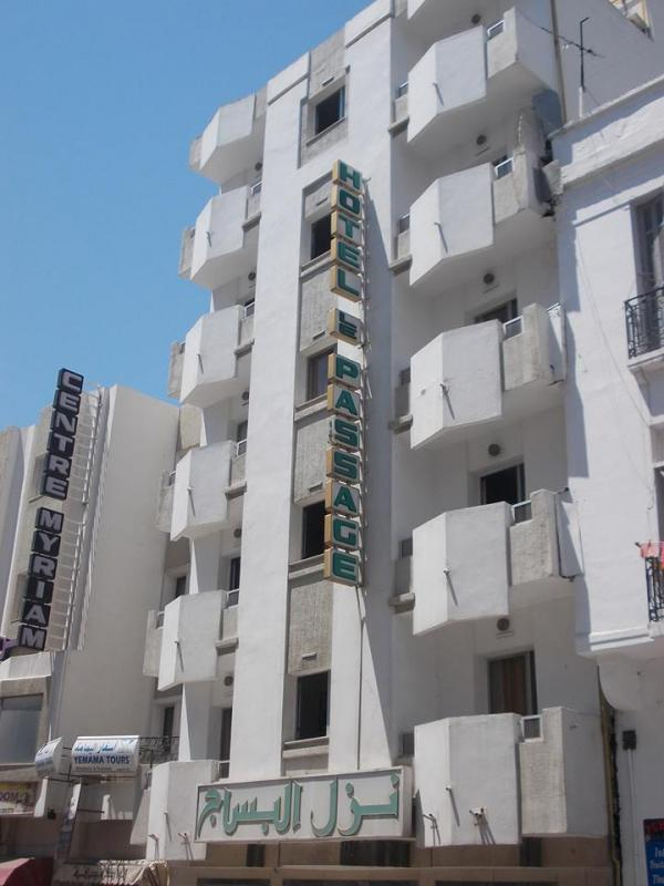 Hotel Tunis  Etoiles